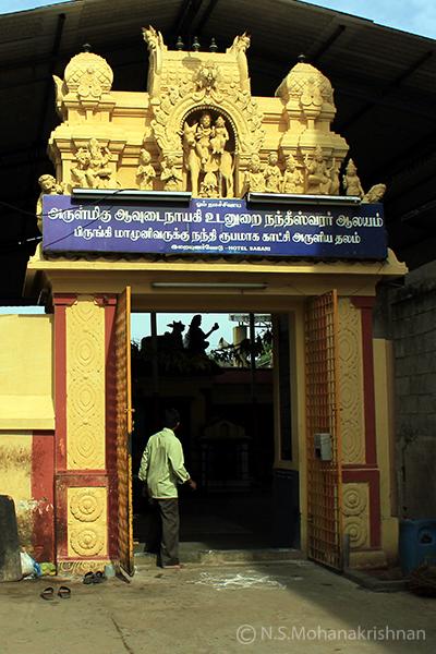 Nandeeswarar-Temple-Adambakkam1