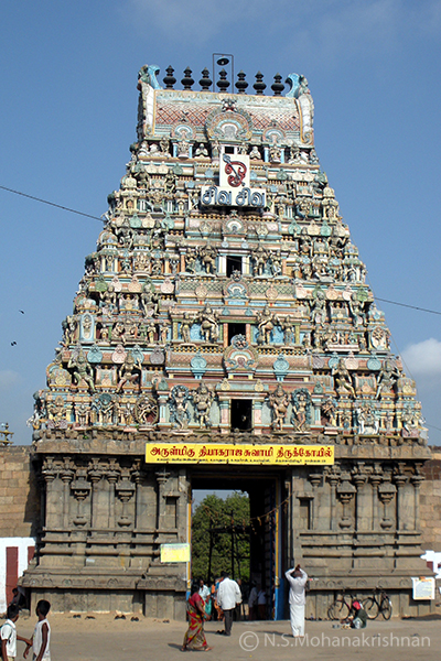 Thiruvotriyur-Thiyagarajaswamy-Temple1