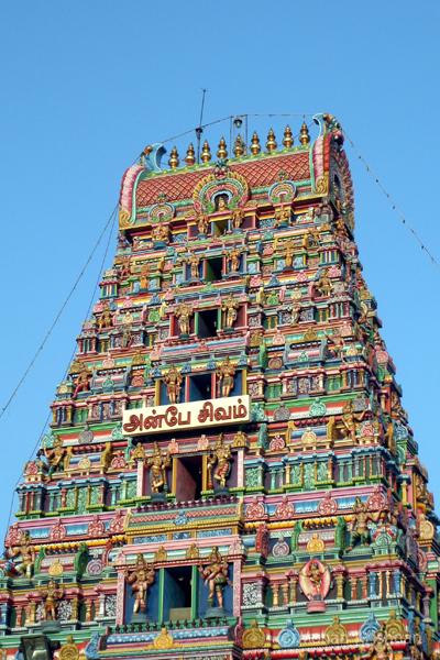 marundeeswarar-temple-thiruvanmiyur-2