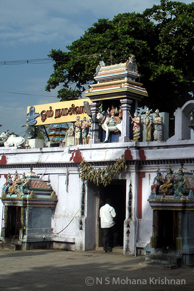 Minjur-Ekambaranathar-Temple-1