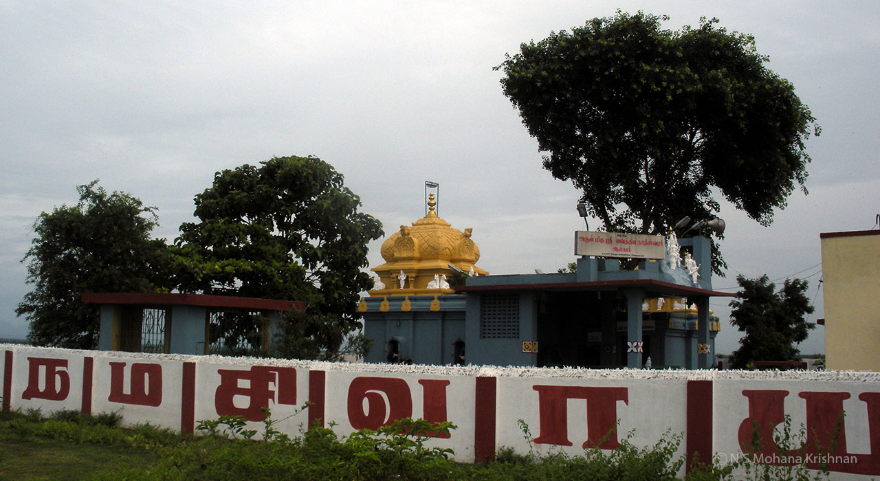 Vaithyanadeswarar-Temple1