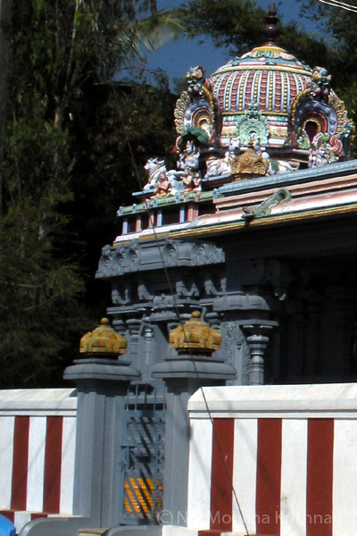 sangameswarar2