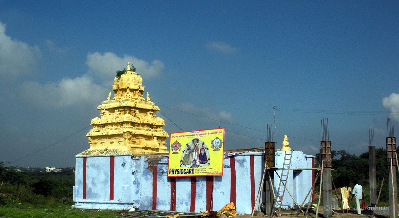 Vannivedu-Varadaraja-Perumal-temple