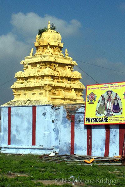 Vannivedu-Varadaraja-Perumal-temple2