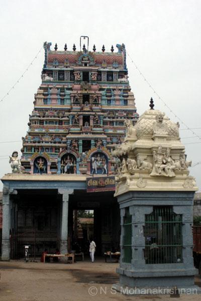 artha-thyaga-2