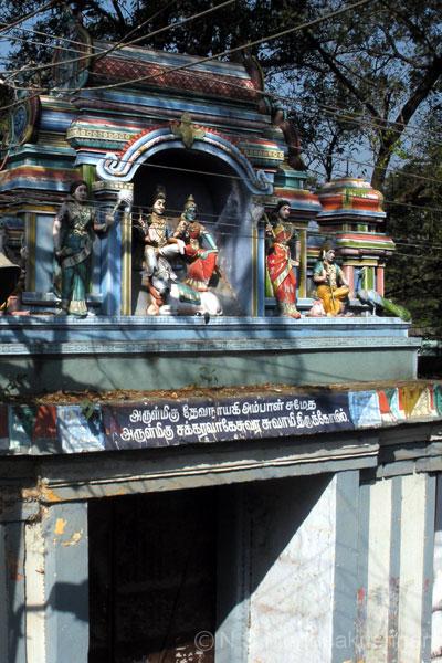 chakravageswarar-4
