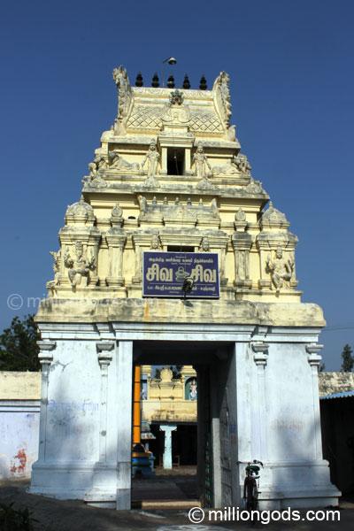 vaseeswara-vylakavr-2