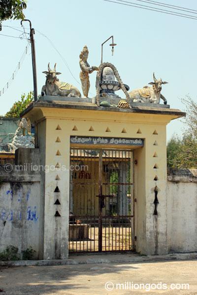 darmeswarar-2